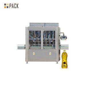 Pasadyang pabrika ng presyo ng lube oil filling machine para sa 1L hanggang 5L