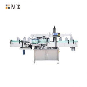 Rotary plate model maliit na trigger pump cap capping machine para ibenta